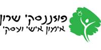 הקמת אתר אינטרנט עבור שרון פוזננסקי