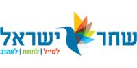 עיצוב והקמת אתר עבור שחר ישראל