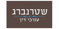 שיווק באינטרנט עבור משרד עורכי הדין שטרנברג
