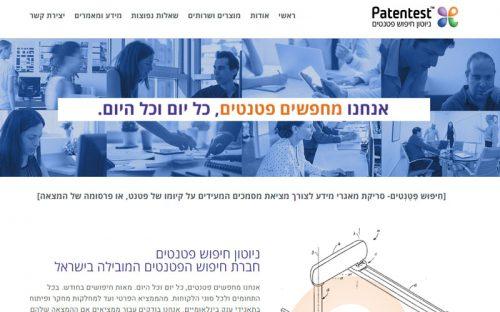 שדרוג אתר אינטרנט