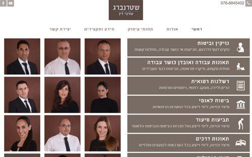 שדרוג אתר משרד עורכי דין